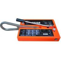 Žeriavový magnet GP250